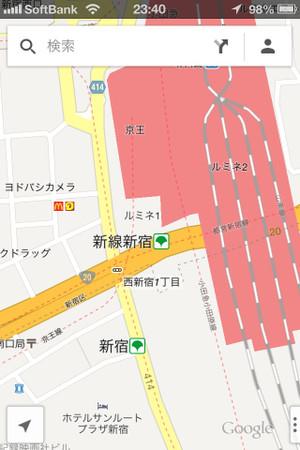 20121216_234017
