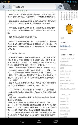Nexus1_3