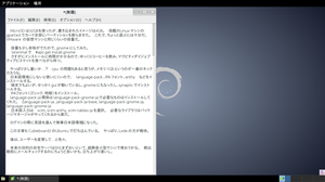 Screenshot_from_20131023_010516